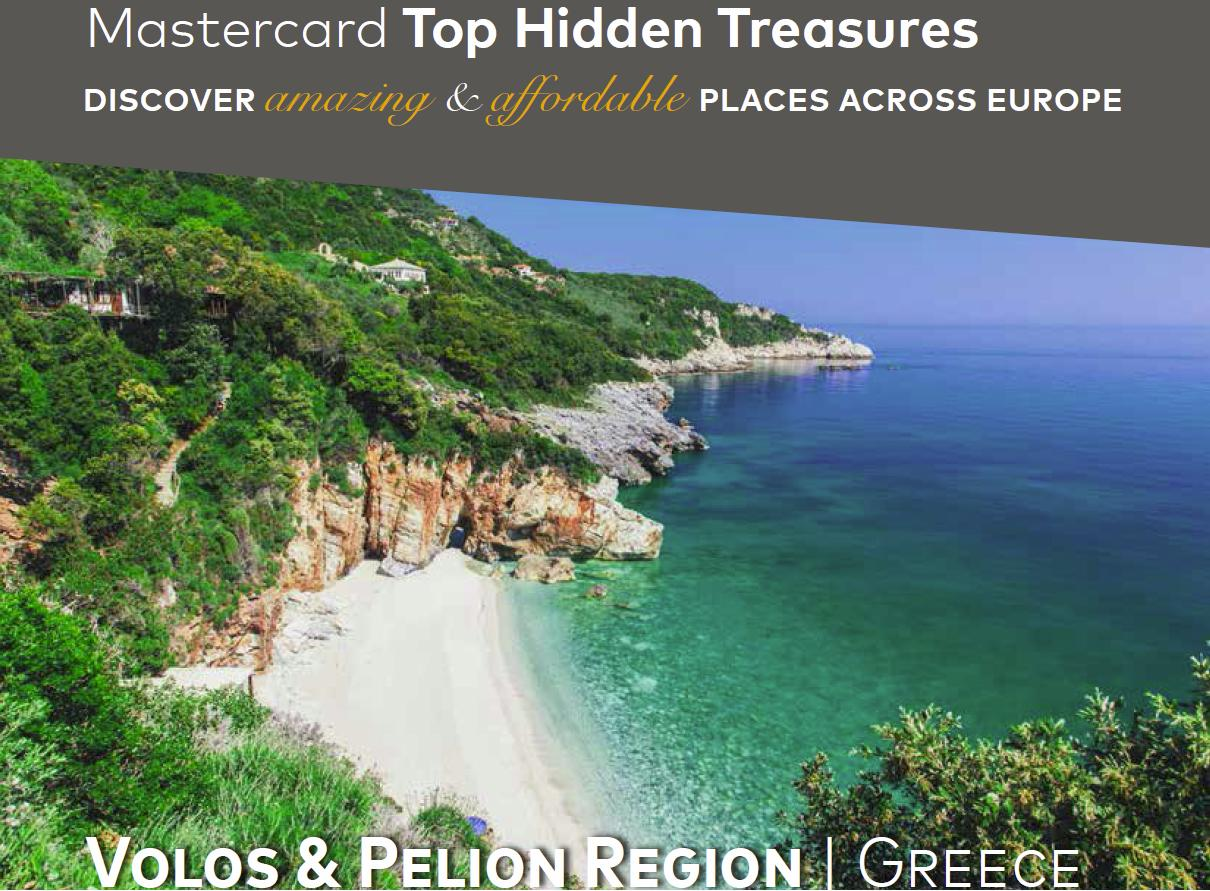 Mastercard top hidden treasures in Europe 2017